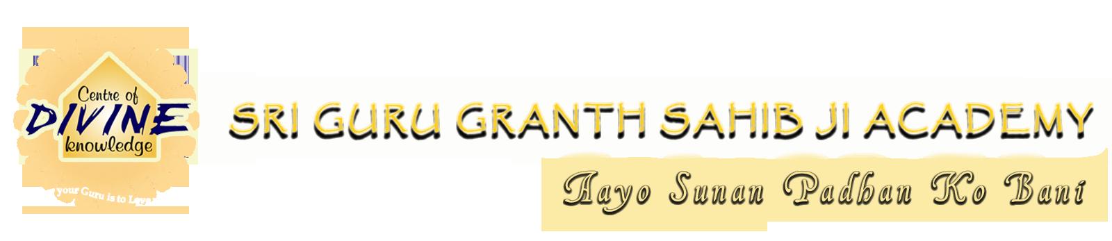 SGGS Academy Logo